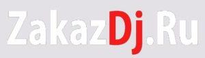 logo-zakazdj